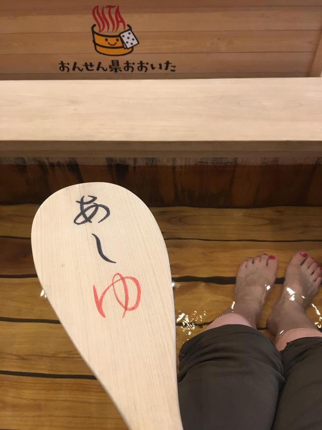 画像6: 福山理子の大分ツーリング〈番外編〉バイクに乗っていない時間も旅先を楽しむ。それが、あたし流!