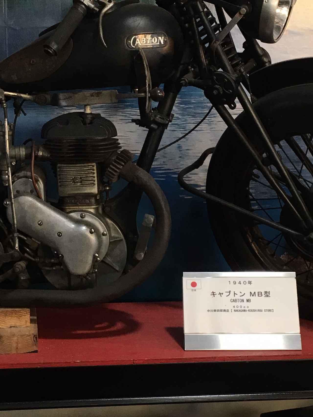 Images : 38番目の画像 - 福山理子が撮影した岩下コレクションの写真 - webオートバイ