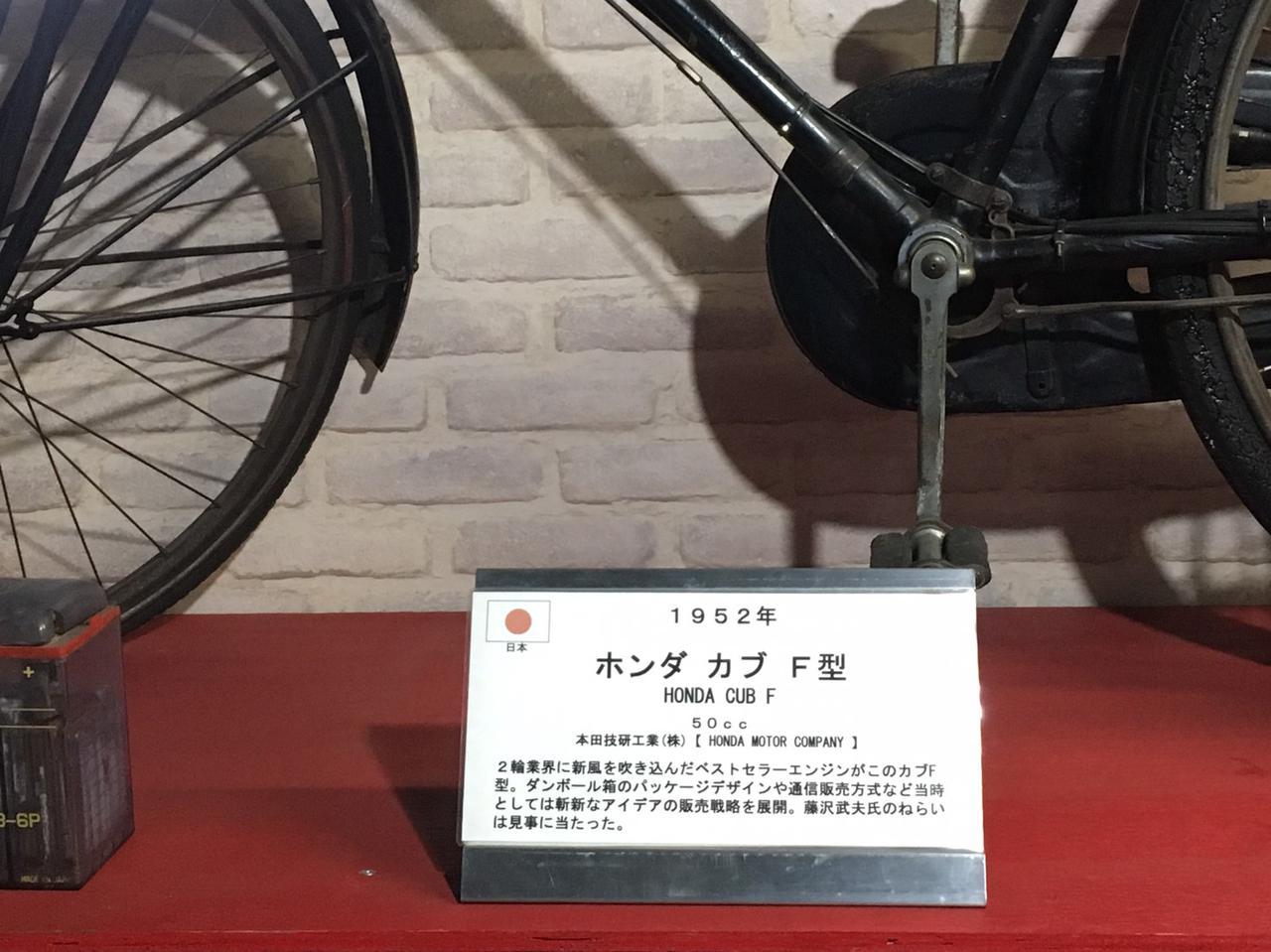 Images : 33番目の画像 - 福山理子が撮影した岩下コレクションの写真 - webオートバイ