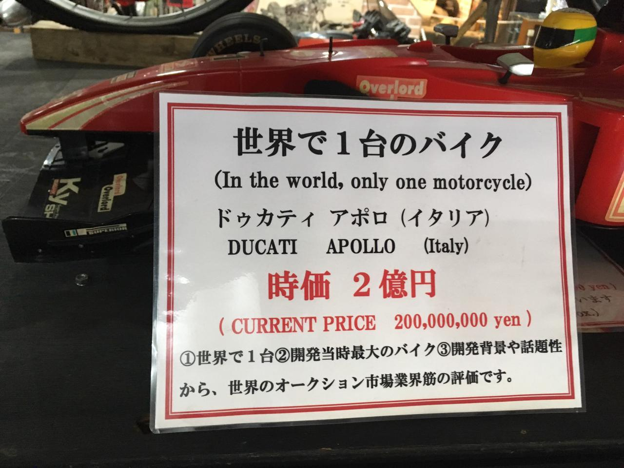画像13: 福山理子の旅先潜入レポート! 大分県に眠る2億円のバイクとは? 湯布院の「岩下コレクション」へ【ツーリング紀行】