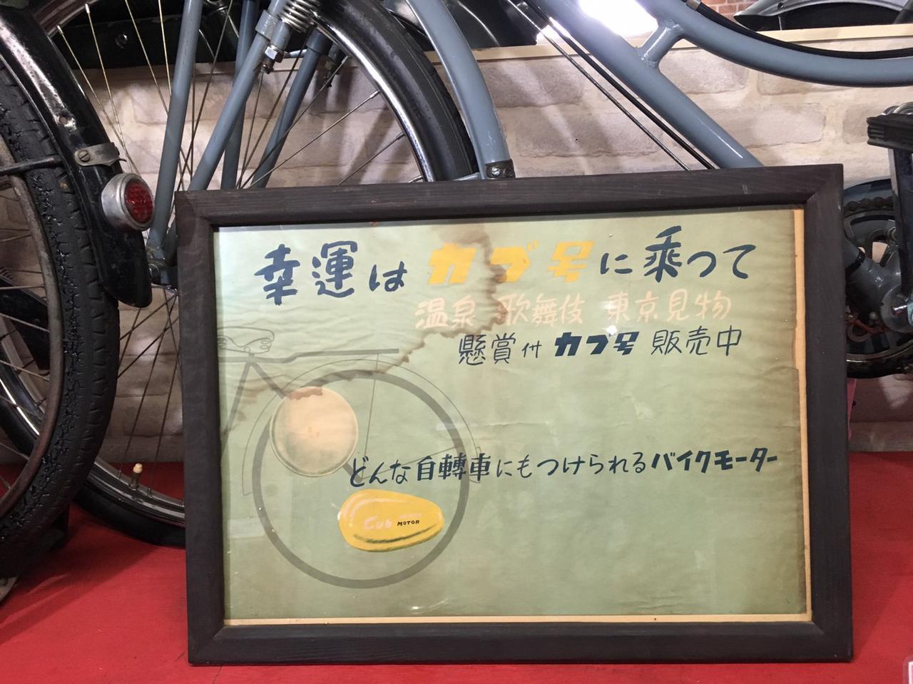 Images : 31番目の画像 - 福山理子が撮影した岩下コレクションの写真 - webオートバイ