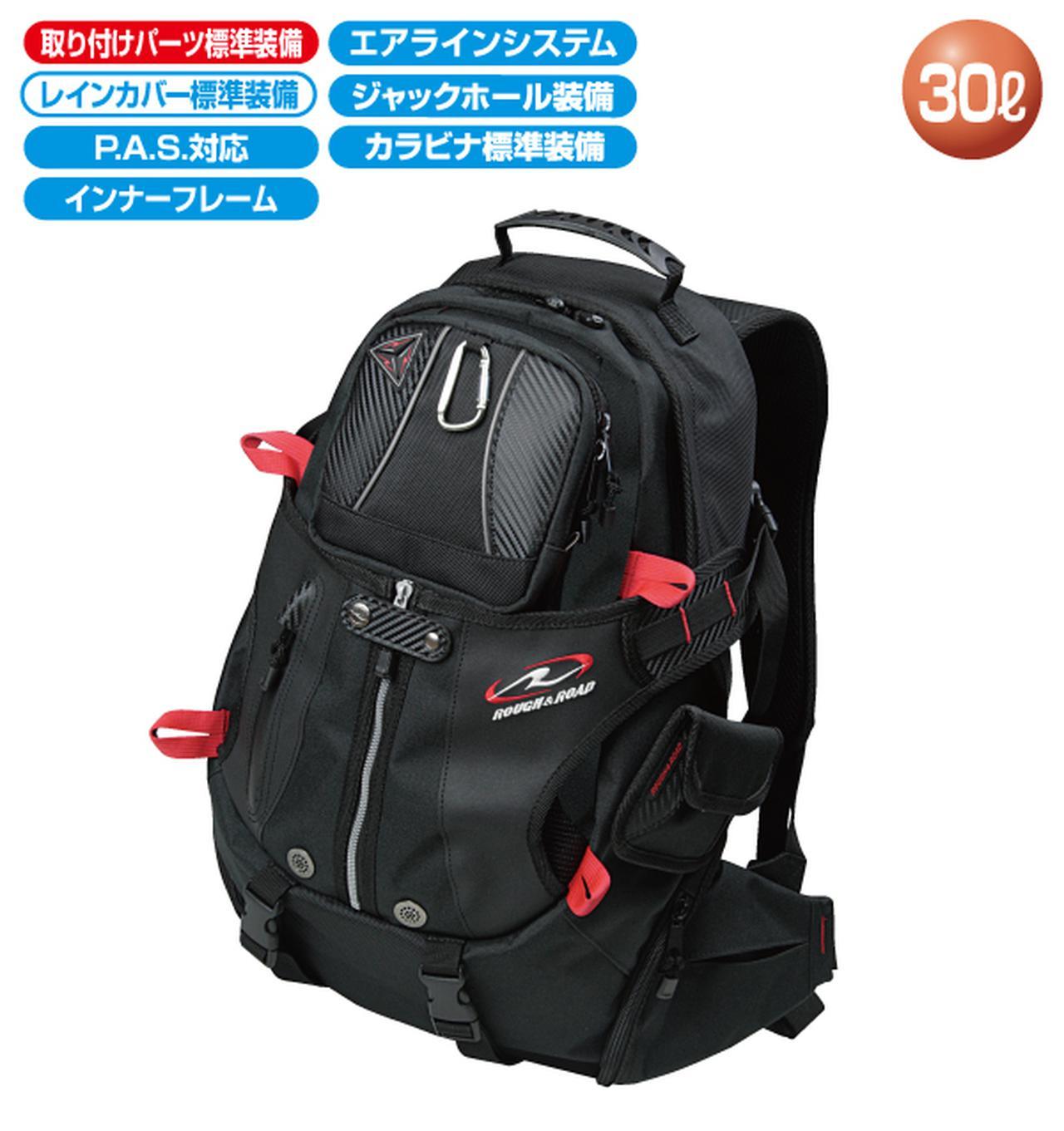 画像: PRODUCT INFORMATION: RR6052 アタックザック