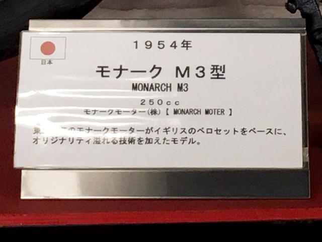 画像10: 福山理子の旅先潜入レポート! 大分県に眠る2億円のバイクとは? 湯布院の「岩下コレクション」へ【ツーリング紀行】