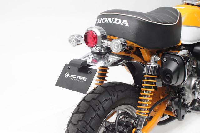 画像: アクティブから「モンキー125」用のフェンダーレスキットが登場 - webオートバイ