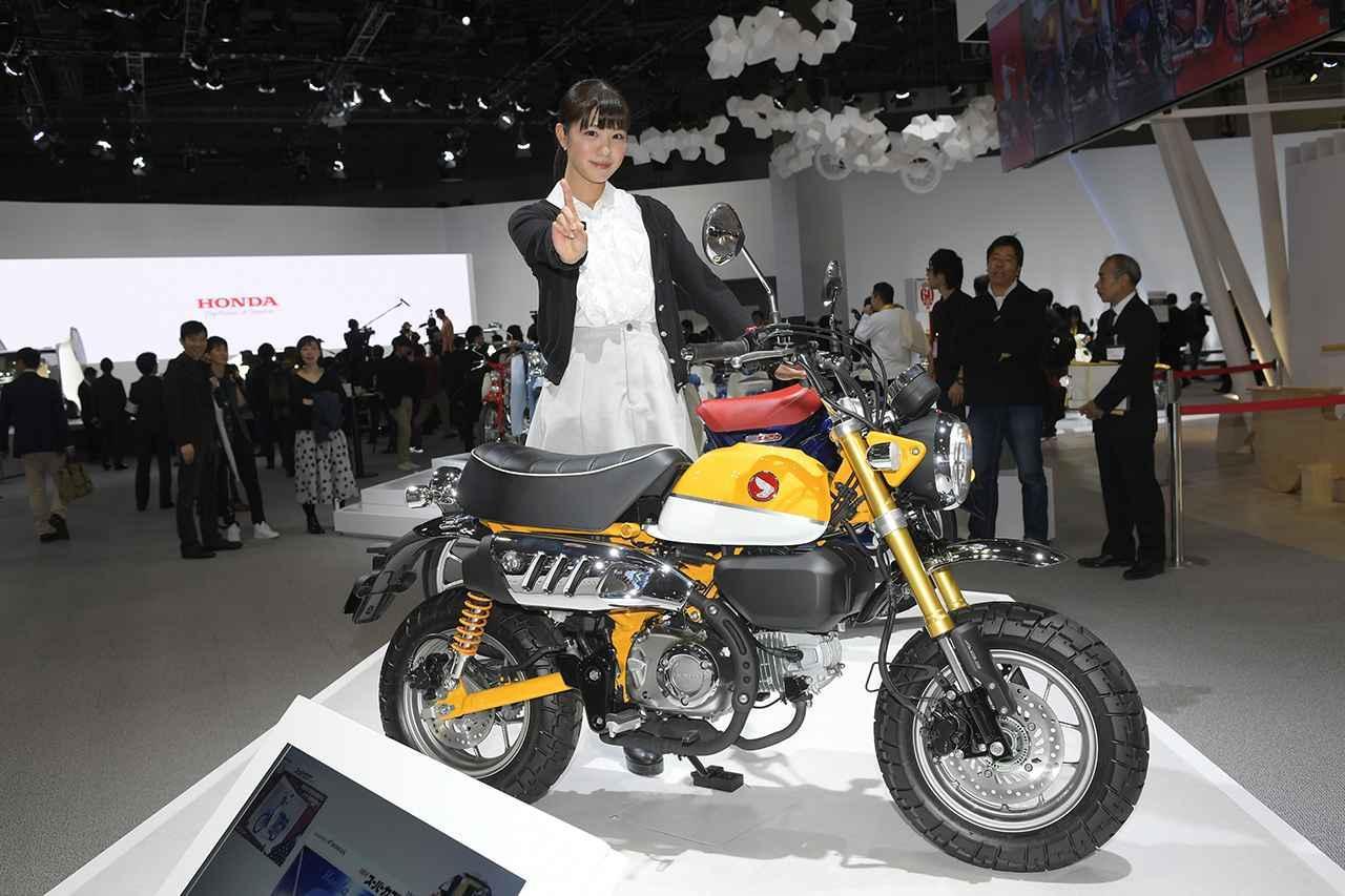 画像: モンキー125のトップスピードは何キロか? 梅本まどかが最高速アタック! - webオートバイ