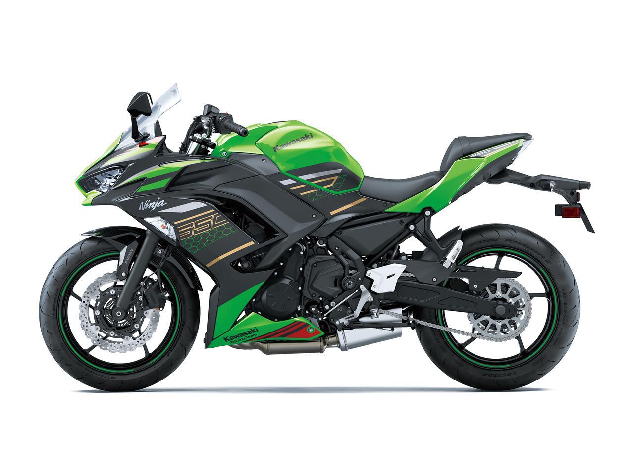 Images : 3番目の画像 - カワサキ「Ninja650/KRT EDITION」の写真を見る! - webオートバイ