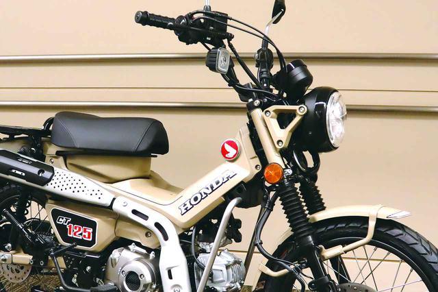 画像: ホンダ「CT125 ハンターカブ」の市販予定車が公開! - webオートバイ