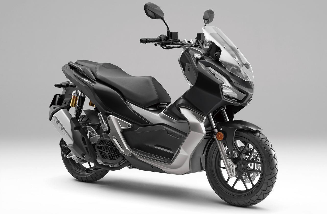 画像3: ホンダ「ADV150」の発売日は2月14日! 149ccのアドベンチャー・スクーターは未舗装路から高速道路まで想定された専用の足回りを採用