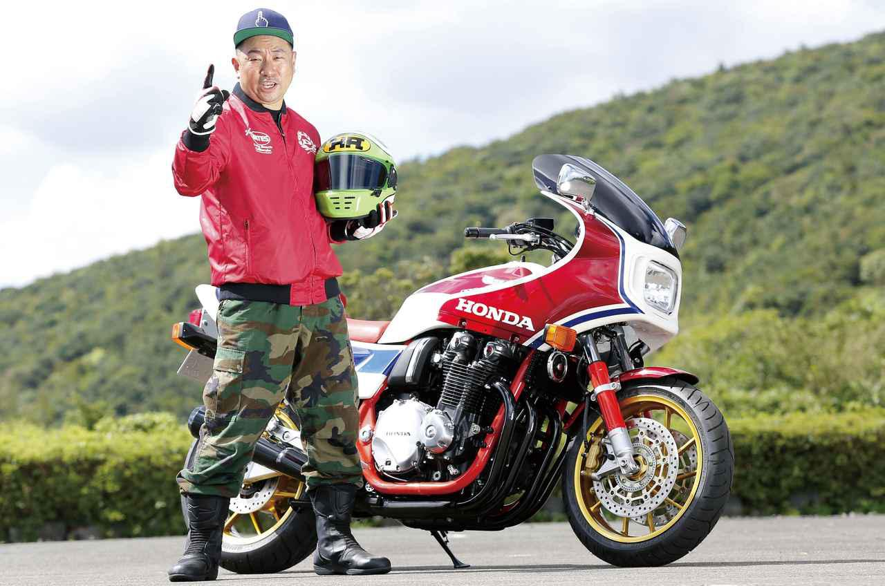画像: レイザーラモンRGさんが「CB1100 TypeR」をホントに買った! - webオートバイ
