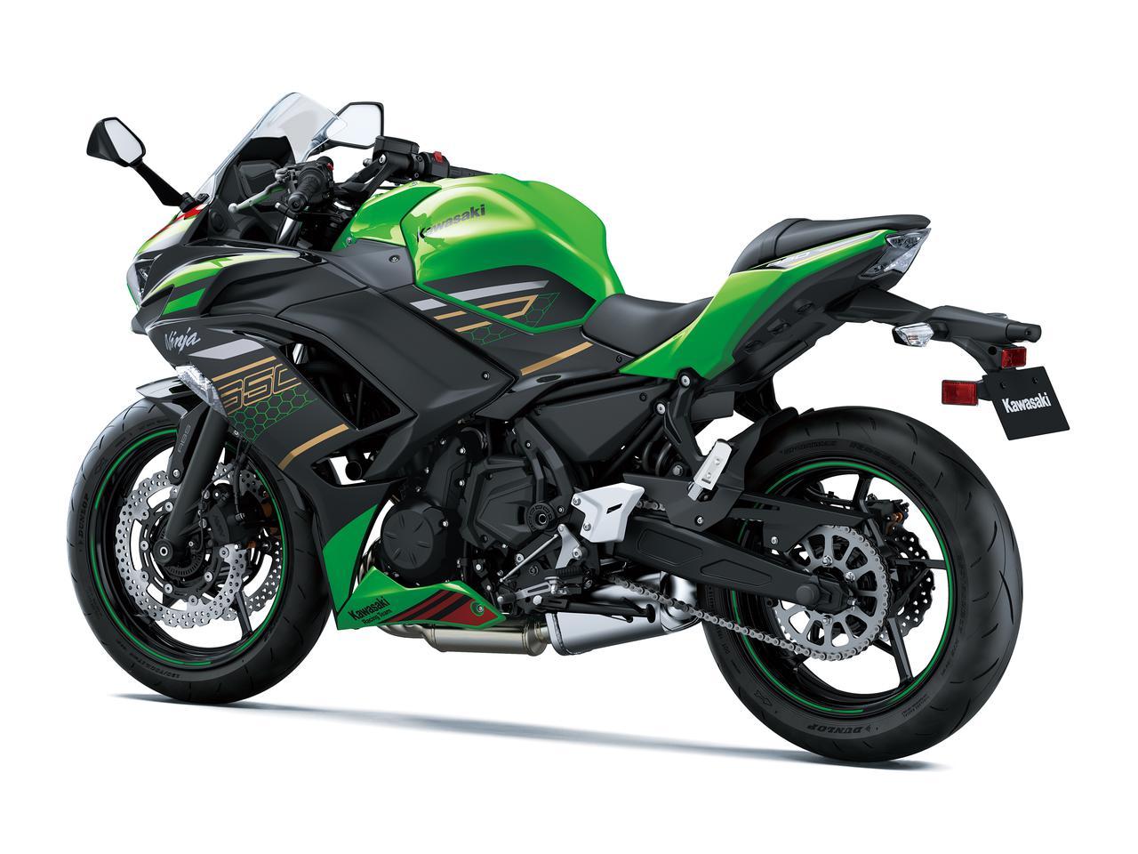 Images : 2番目の画像 - カワサキ「Ninja650/KRT EDITION」の写真を見る! - webオートバイ