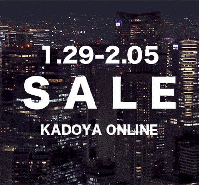 画像: ekadoya.com