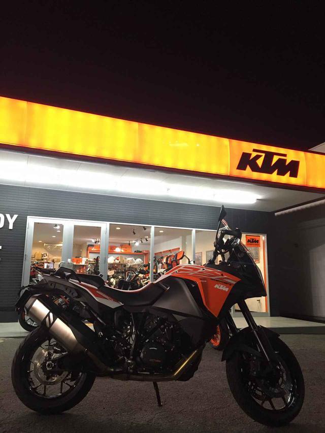 画像: 今回、バイクをお借りしたのはKTM大分さんでした。レンタルしたモデルは「1290 SUPER ADVENTURE S」。