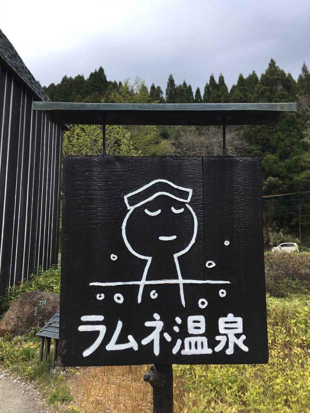 画像7: 福山理子の大分ツーリング〈番外編2〉長湯温泉「ラムネ温泉館」と猫ちゃんが案内してくれる美術館が最高!