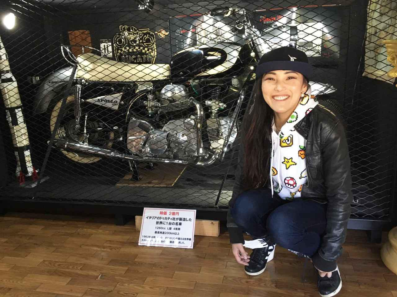 画像: 福山理子の旅先潜入レポート! 大分県に眠る2億円のバイクとは? 湯布院の「岩下コレクション」へ【ツーリング紀行】 - webオートバイ