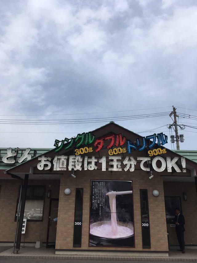 画像3: 福山理子の大分ツーリング〈番外編2〉長湯温泉「ラムネ温泉館」と猫ちゃんが案内してくれる美術館が最高!