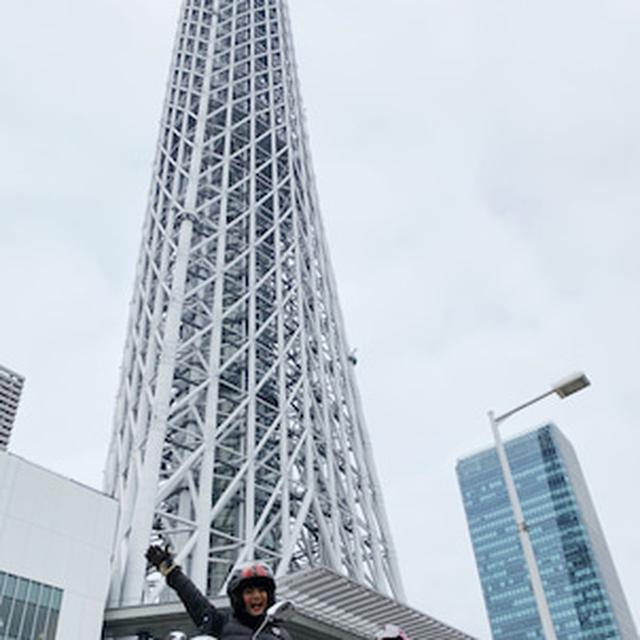 画像: 福山理子オフィシャルブログ「リコの一粒三〇〇メートル」Powered by Ameba