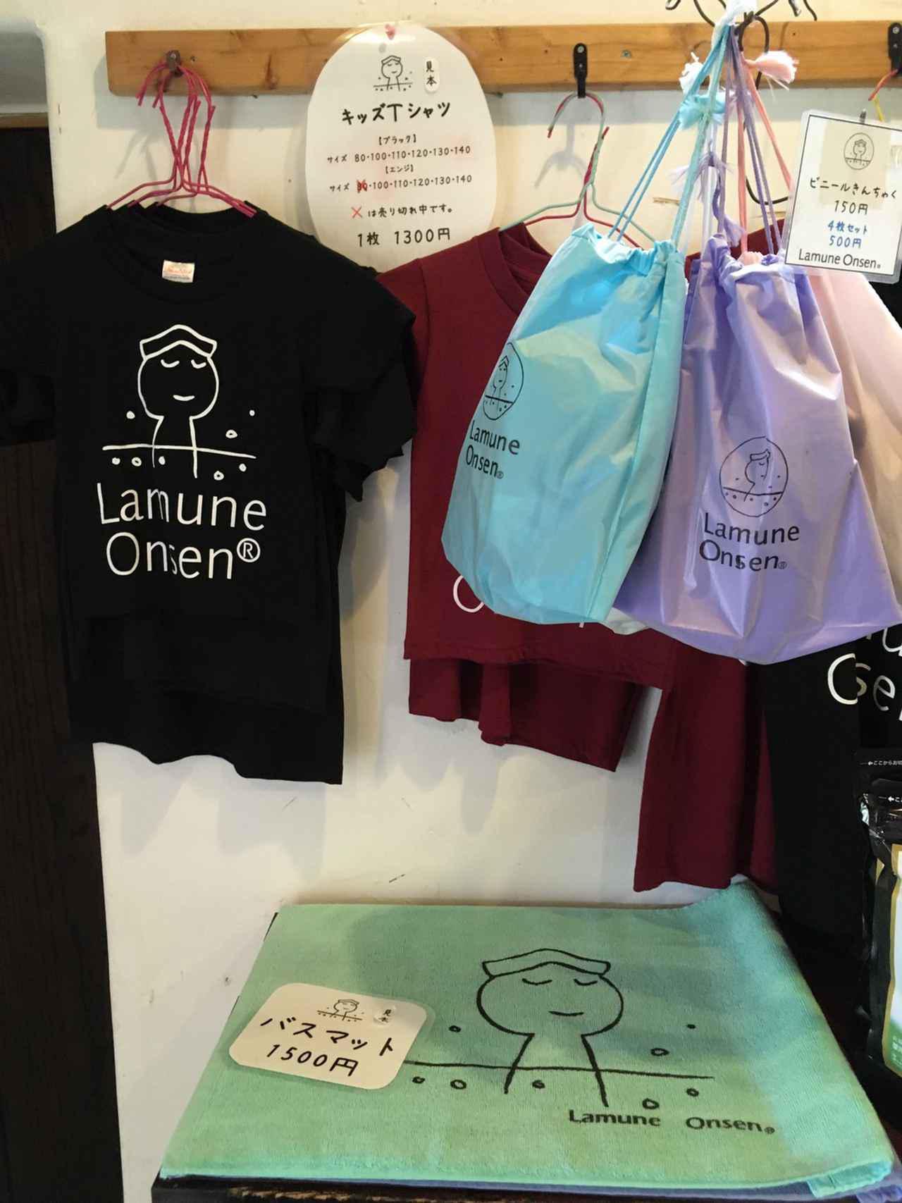 画像9: 福山理子の大分ツーリング〈番外編2〉長湯温泉「ラムネ温泉館」と猫ちゃんが案内してくれる美術館が最高!