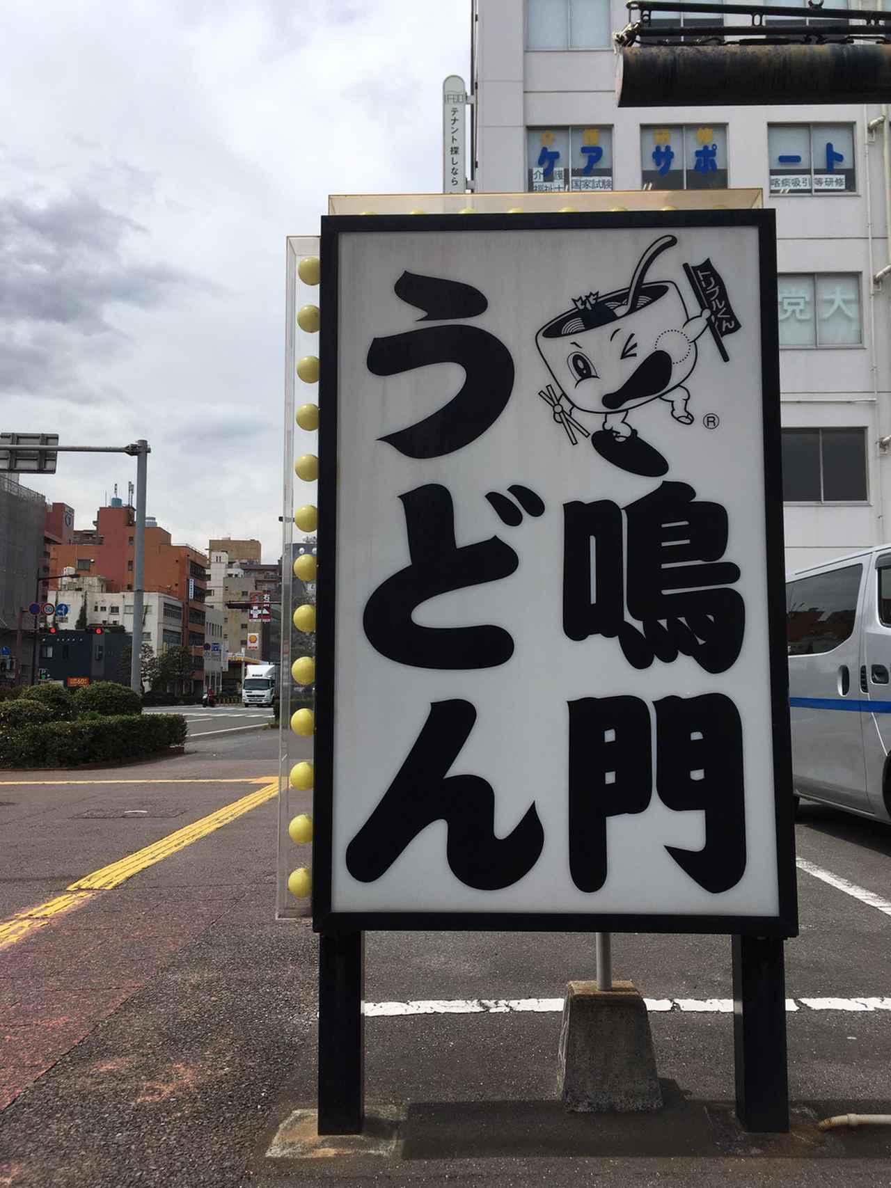 画像2: 福山理子の大分ツーリング〈番外編2〉長湯温泉「ラムネ温泉館」と猫ちゃんが案内してくれる美術館が最高!