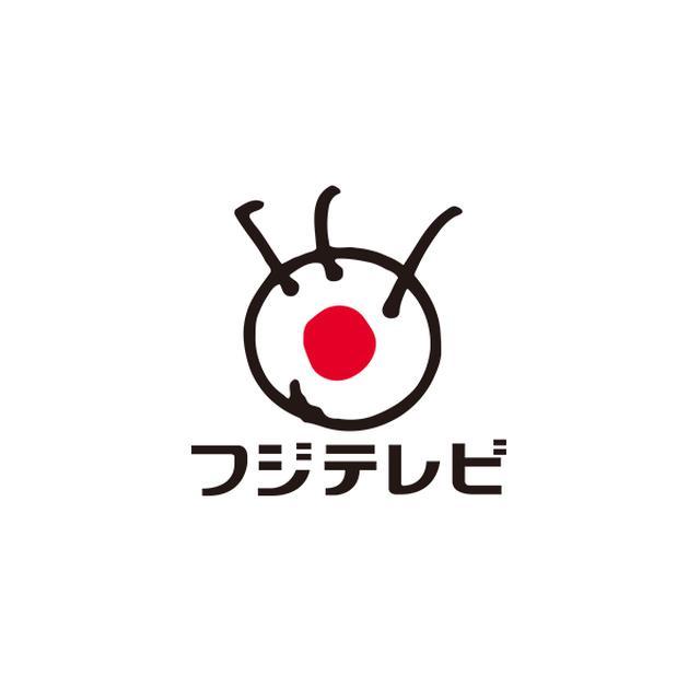 画像: アウト×デラックス - フジテレビ