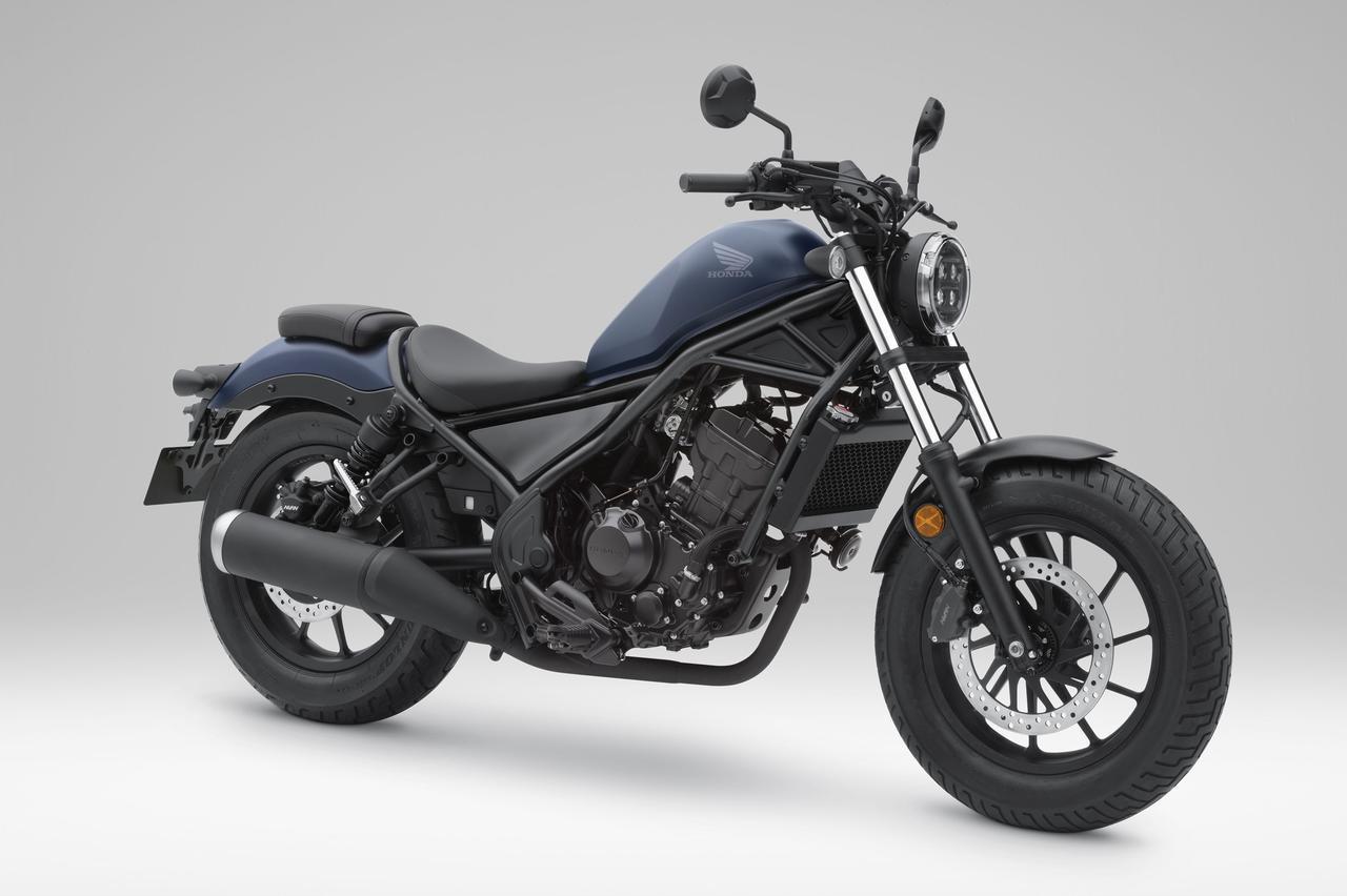 画像2: Honda 「Rebel 250」新色:マットジーンズブルーメタリック