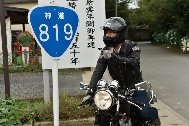 画像: 駐車場には、こんな標識(たぶん看板)がありました。ルートのところも、ちゃんと「神道」になってました。