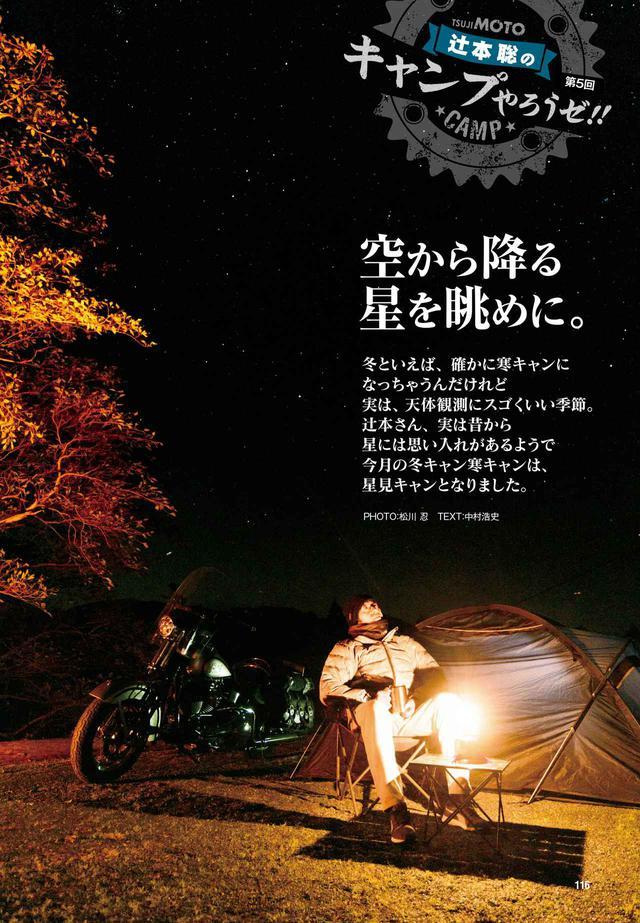 画像3: 新旧250ccスポーツバイク大特集! 月刊『オートバイ』3月号は「RIDE」とセットで2月1日発売!
