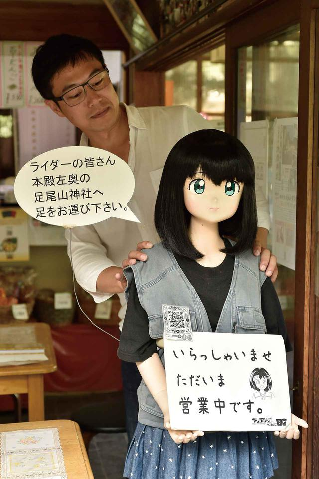 画像: こちらが吉川さん作の漫画の主人公、空ちゃん。境内のお茶屋さんにいます(笑)。見つけてくださいね。