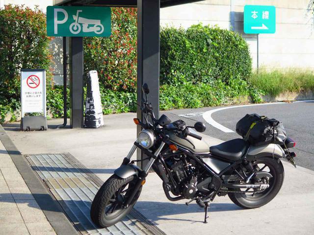 画像: ホンダ「レブル250」高速道路ツーリング・インプレ! 東京~山形 往復800km - webオートバイ