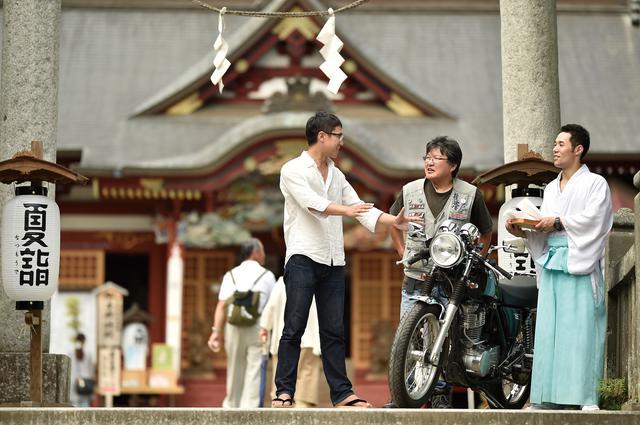 画像: 地域の人の熱い想いに、神社側が「場所」を提供する。またそれを参拝者が大切にしていく。これこそ、神社の理想の姿の一つだと思う。バイクを中心に人が集まり、想いが形になっていくようです。