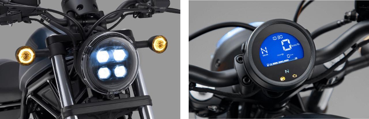 画像: 新型「レブル250」の特徴
