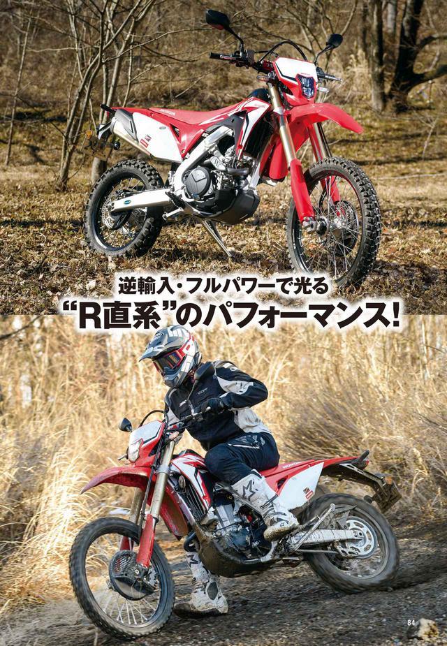 画像2: 新旧250ccスポーツバイク大特集! 月刊『オートバイ』3月号は「RIDE」とセットで2月1日発売!
