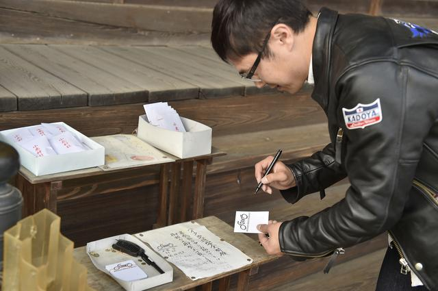 画像: バイクのナンバーを書き、初穂料の500円とともに賽銭箱へ入れます。すると、御祓と御焚上げをしてくださるそうです。これはバイクの町に鎮座する小鹿神社ならではですね。