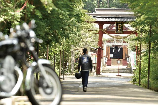 画像: 大前神社 栃木県真岡市東郷937