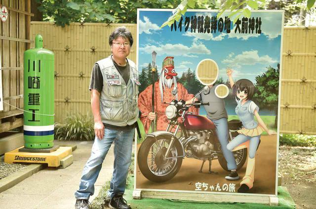 画像: 足尾山神社の社殿には、収まりきならいほどバイク関係の奉納がされています。そして、遂にこんなものまでが! ライダーなら、参拝後はココに顔をハメて写真を撮るべし。