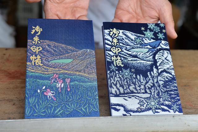 画像: こちらで頒布されているオリジナル御朱印帳は2種類。迷いに迷い、表紙が冬季の景色の方を受けました。