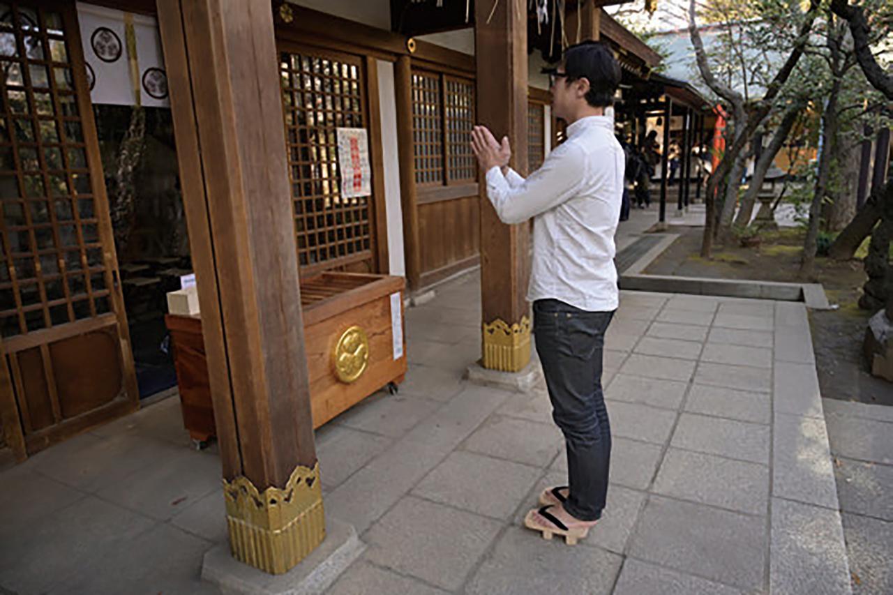 画像: 愛宕神社は江戸幕府開府の際、徳川家康公の命により防火・防災の神様として京都の愛宕神社から勧請されました。東京23区の自然の地形としては最も高い山、愛宕山の山頂にあります。