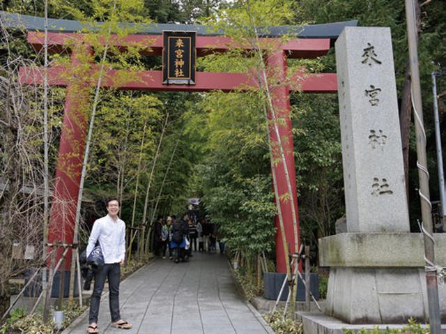 画像: これまで何度も参拝させていただいた來宮神社ですが、訪れるたびに設備が新しくなり神社として進化を遂げていることに驚かされます。
