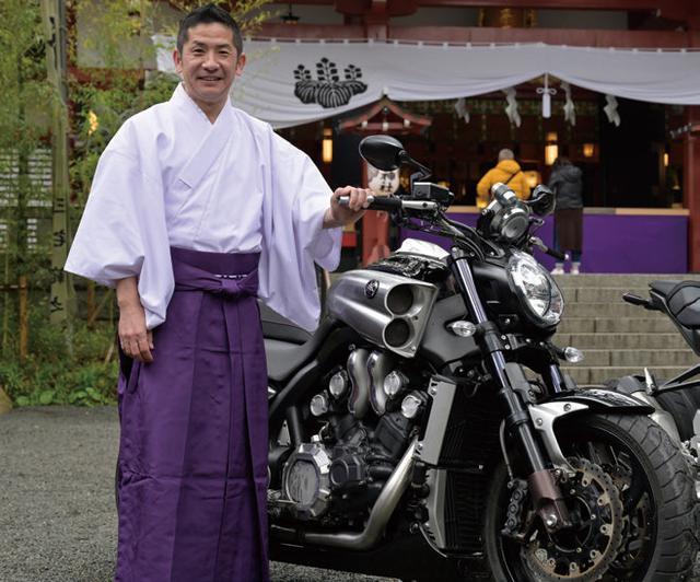 画像: 熱海 來宮神社の宮司、雨宮盛克さん。根っからの乗り物好きで、VMAXを選んだ理由は「日本の彫刻のような造形と、圧倒的なパワー」だとか。
