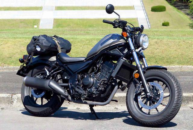 画像: 【積載インプレ】ホンダ「レブル250」 - webオートバイ