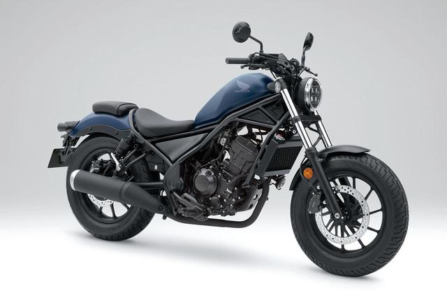 画像: Honda Rebel 250 発売日:2020年3月19日/税込価格:59万9500円 マットジーンズブルーメタリック