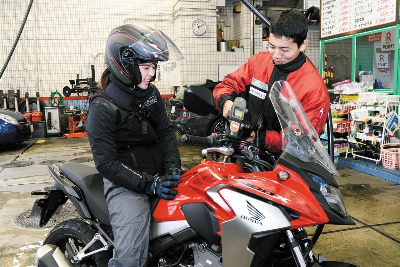 Images : 2番目の画像 - 「「エンジンがかからないと、バイクライフは始まらない!」梅本まどかのコラム【梅日和 第23回】」のアルバム - webオートバイ