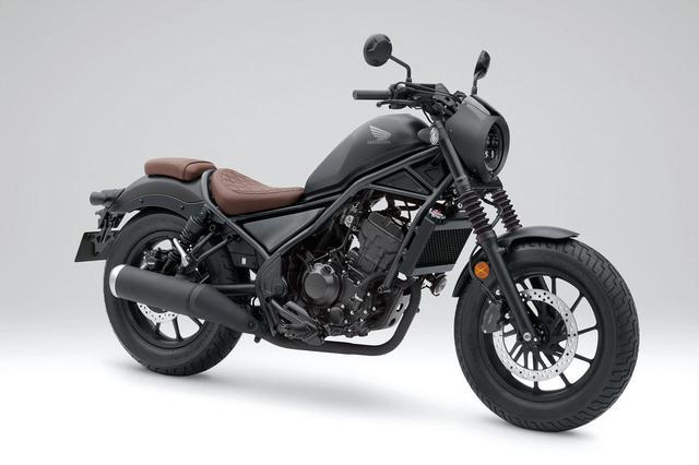 画像: Honda Rebel 250 S Edition 発売日:2020年3月19日/税込価格:63万8000円 マットアクシスグレーメタリック