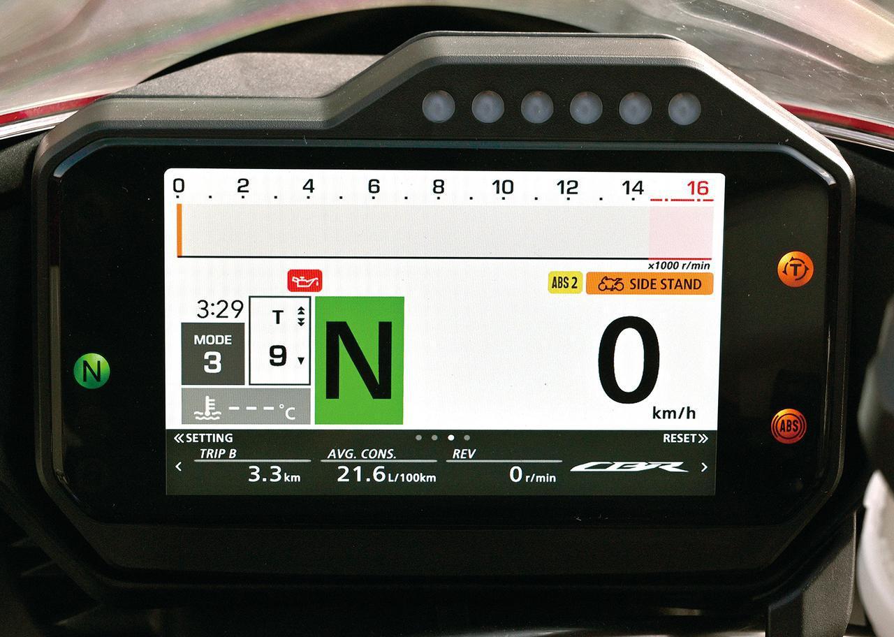 画像: タコメーターのバーグラフをストレートなデザインにしたモード。ギア表示部が大きい。