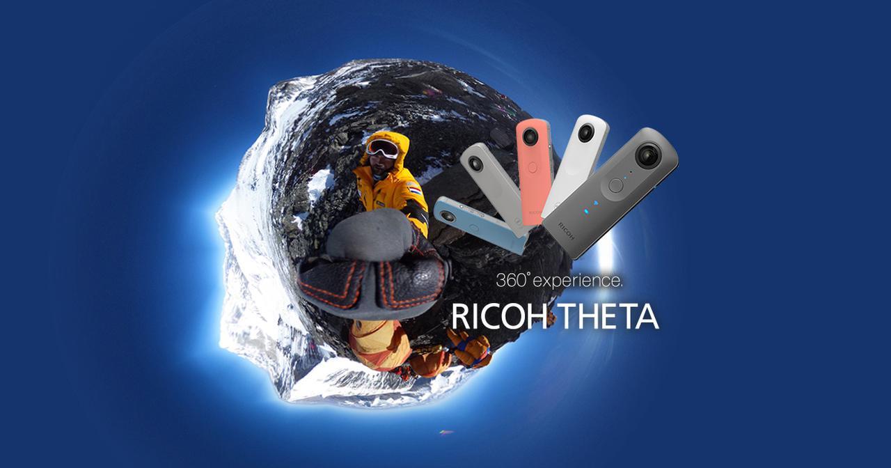 画像: RICOH THETA