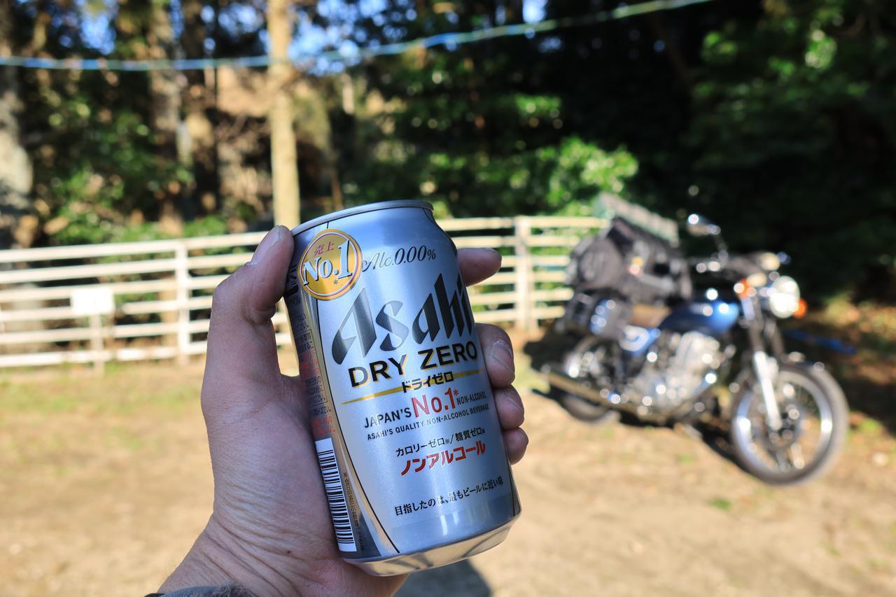 画像: キャンプサイトに一番乗りでした。着くなりビールを開けます。まだみんな来る前なので、ノンアルですが。 ……しかし美味い! 飲み干すまでの時間、わずか50秒!