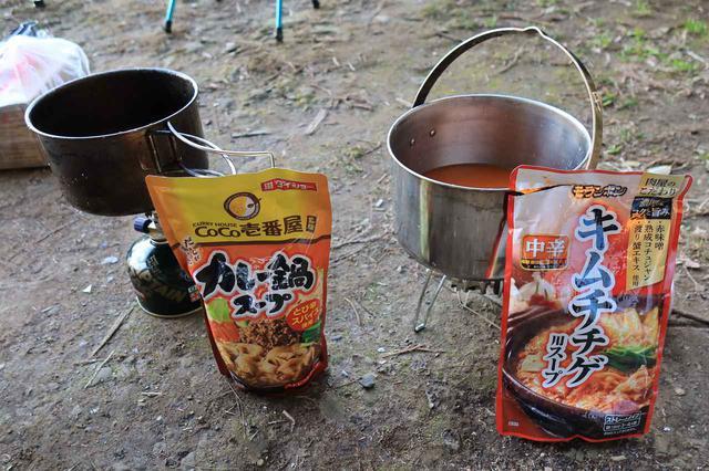 画像2: 食事は鍋料理があるといい!