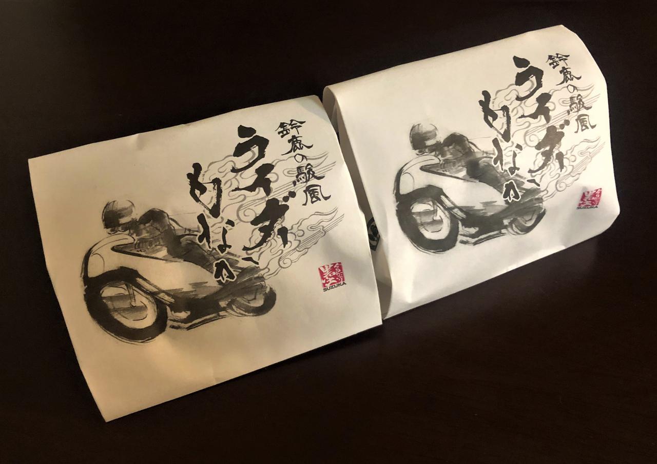 画像2: バイク乗りならば……