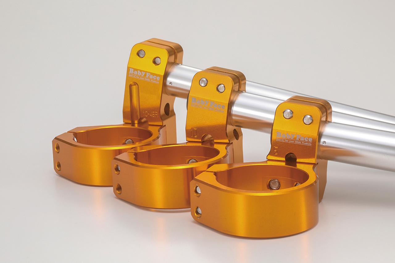 画像: 新たに加わった「アップタイプフロントオフセット」仕様は3種類の高さが用意されて、愛車のカウルへの逃げなど鑑み、好みで選ぶことができる。左から45/35/25mm(クランプ中心間)。