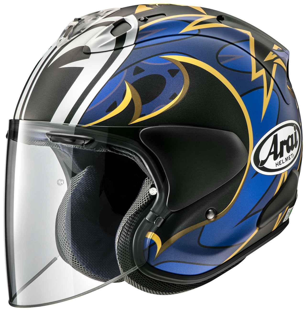 画像: 全日本ロードレースを代表する中須賀克行選手のレプリカヘルメットがアライ「VZ-RAM」で新登場!! - webオートバイ