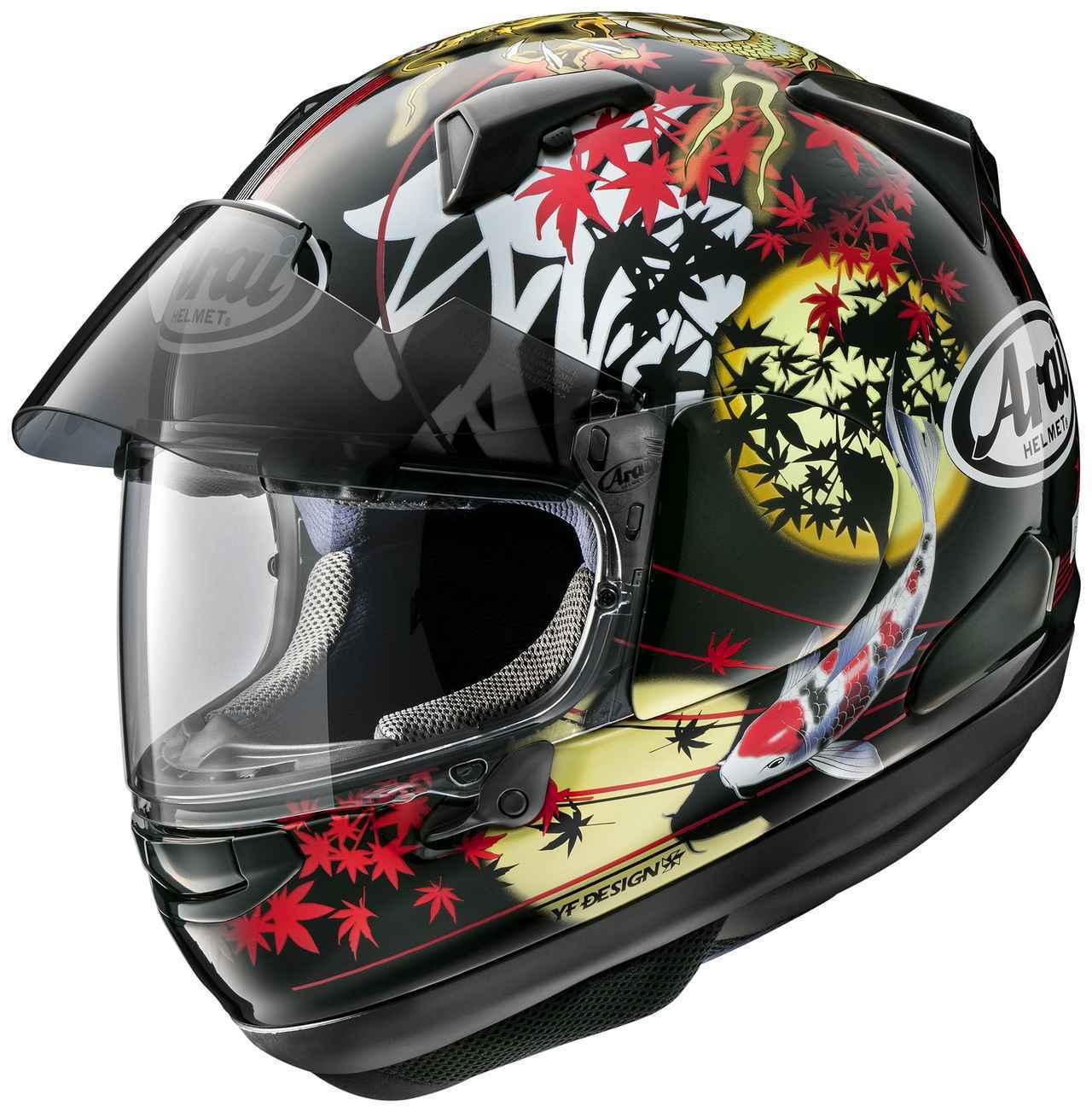 画像: 【Arai】次世代ツアラーヘルメット〈アストラルX〉に新グラフィック「オリエンタル2」が登場! - webオートバイ